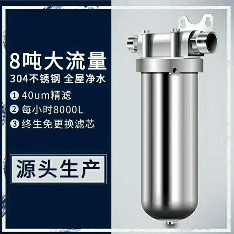 清遠快適水凈水器生產廠家_冠諾環保_小型家用_便宜_凈水_臥式