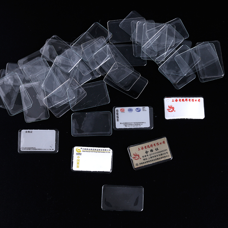 珠海标签套厂家直销_国联科技_三折_覆光膜_侧边开口_价格_冷切