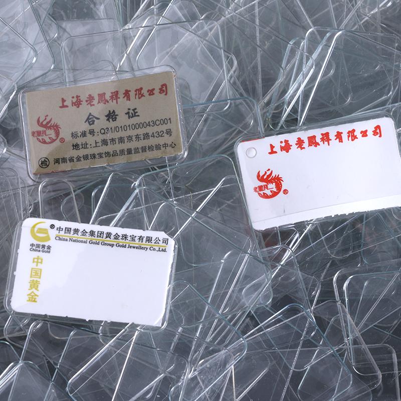 双面磨砂半透明_珠海标签套生产厂_国联科技