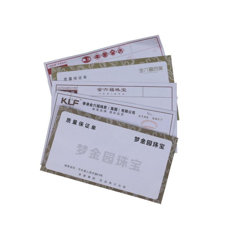 国联科技_珠宝店质量_东莞珠宝店质量保证单厂家