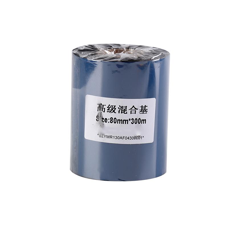 蜡基_鞍山树脂碳带专业生产厂_国联科技