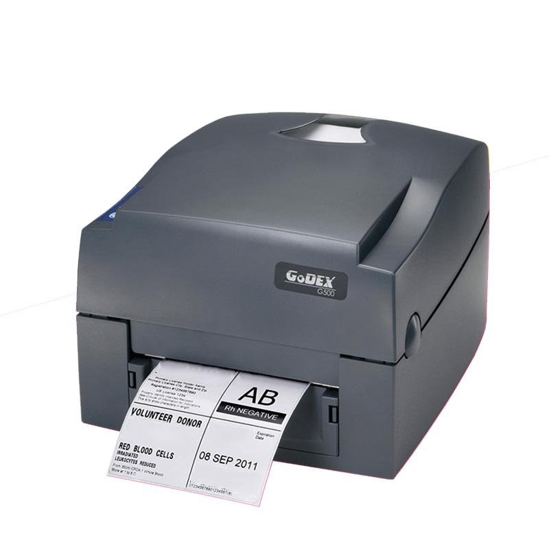 国联科技_合格证标签_齐齐哈尔标签打印机订制