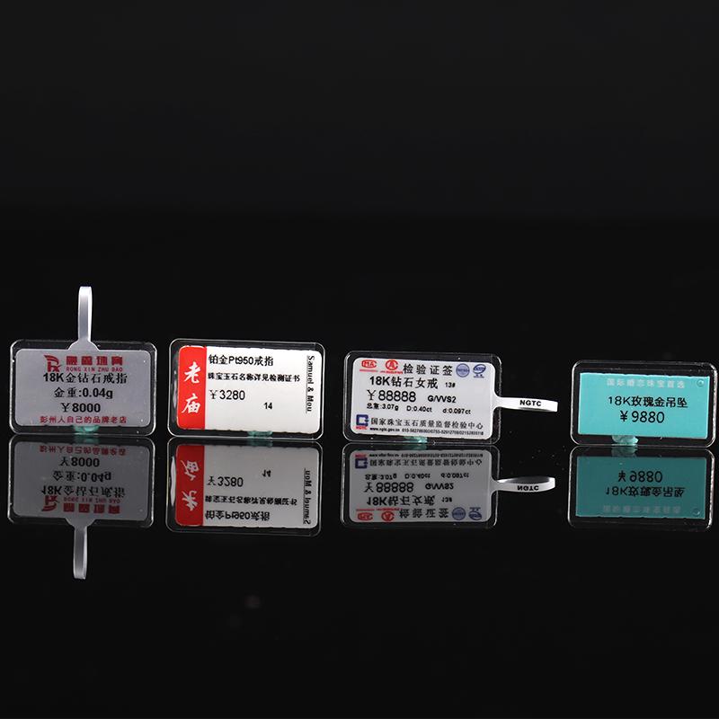 复合_标签套定制生产_国联科技