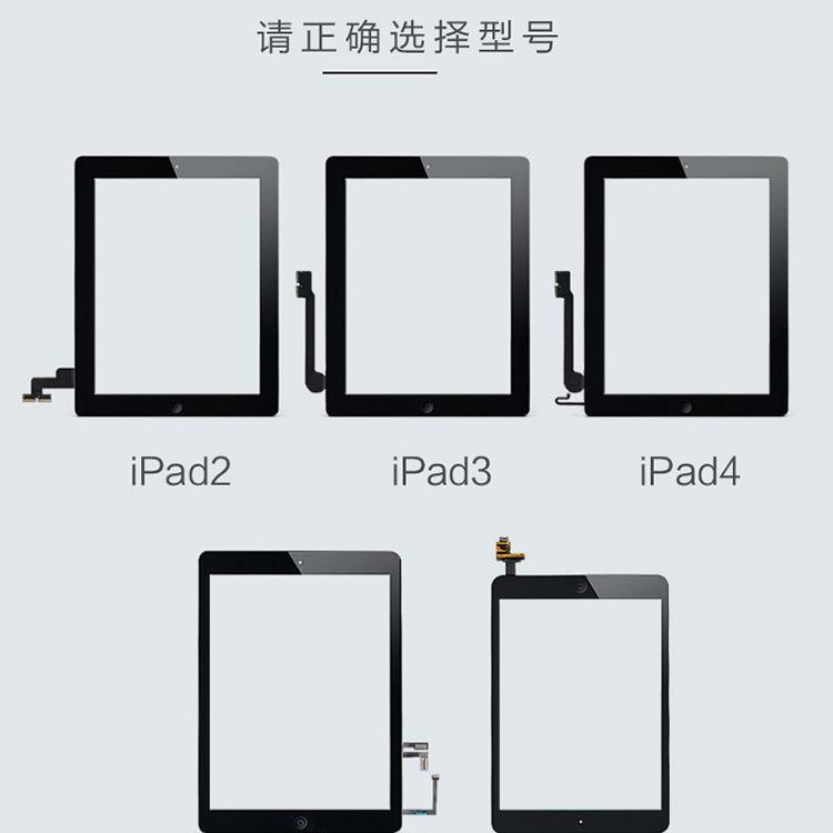 深信达_好用的iPadmini触摸屏怎么样_苹果_实惠的_防爆
