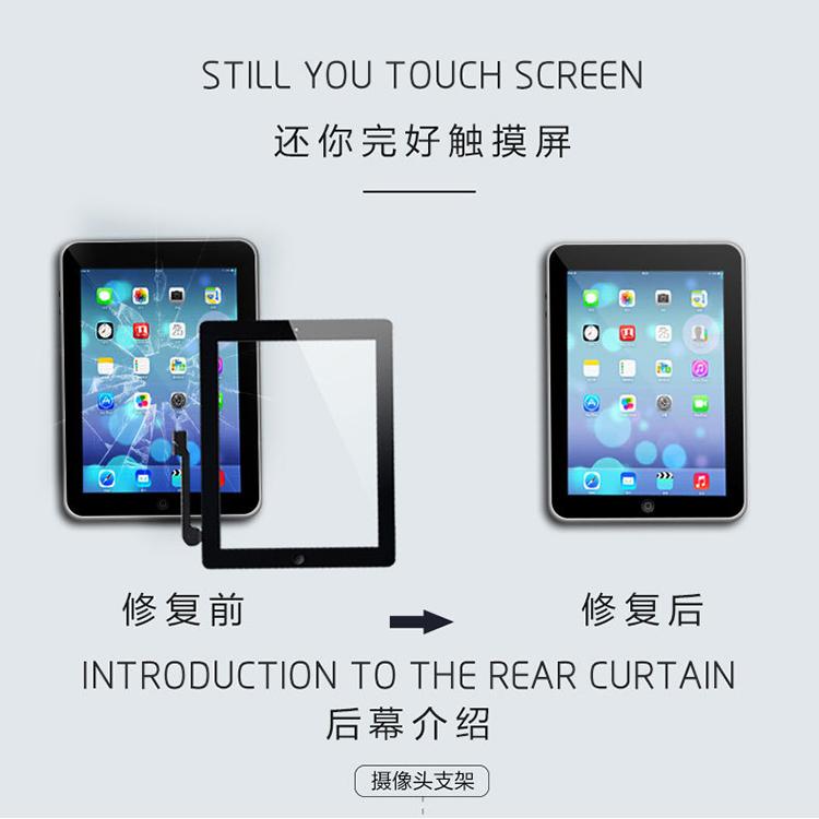防爆iPadmini触摸屏持久_深信达_免费退换_质量好的_液晶