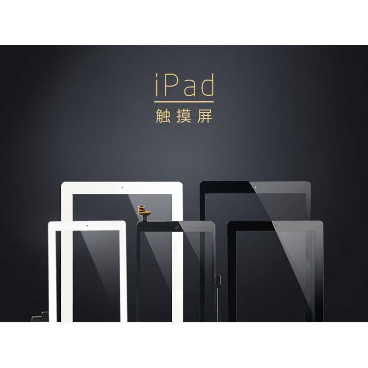 深信达_汕头材质玻璃结构的iPad触摸屏_和新机一样清晰的