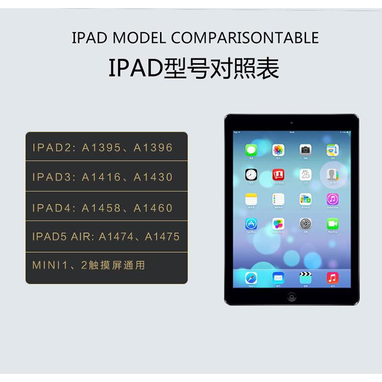 唐山滑动顺畅iPad触摸屏_深信达_报价多少_质量上乘