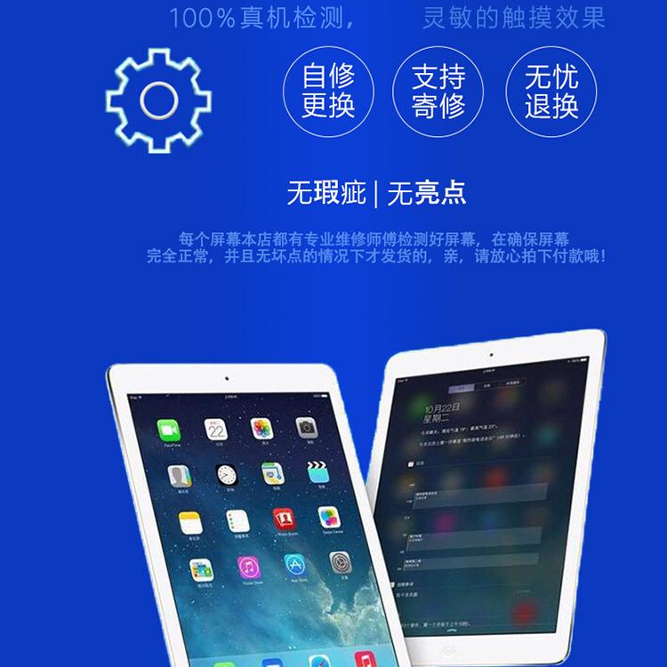 晋江iPad触摸屏生产厂家_深信达_图标没有拖尾现象的_触控