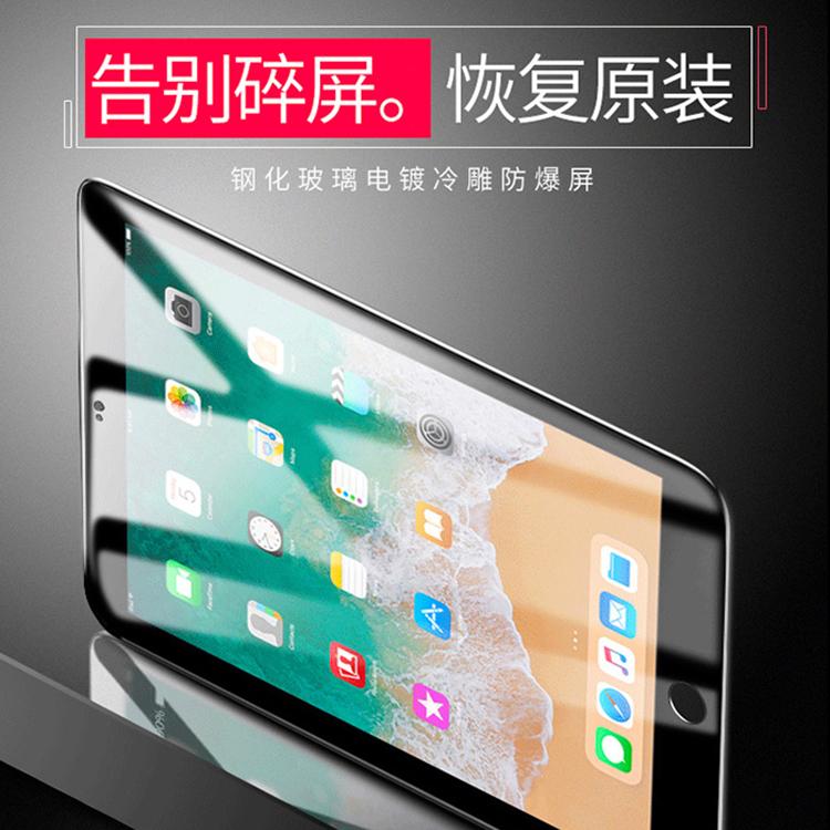 汕头iPad触摸屏优惠_深信达_材质玻璃结构的_滑动顺畅