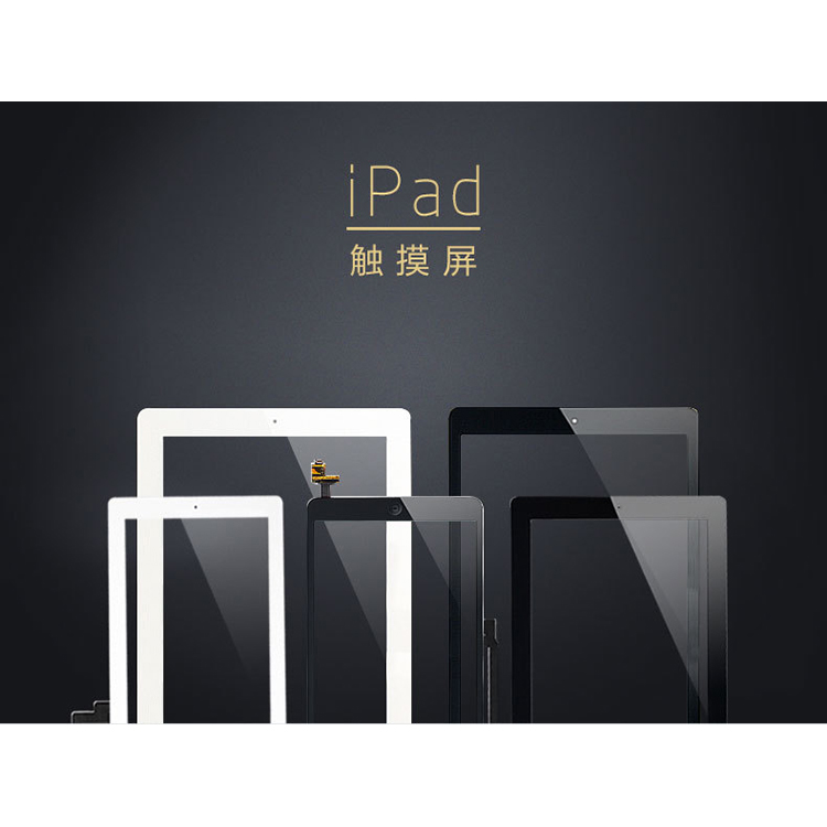 深信达_防火耐用_晋江iPad触摸屏防摔吗