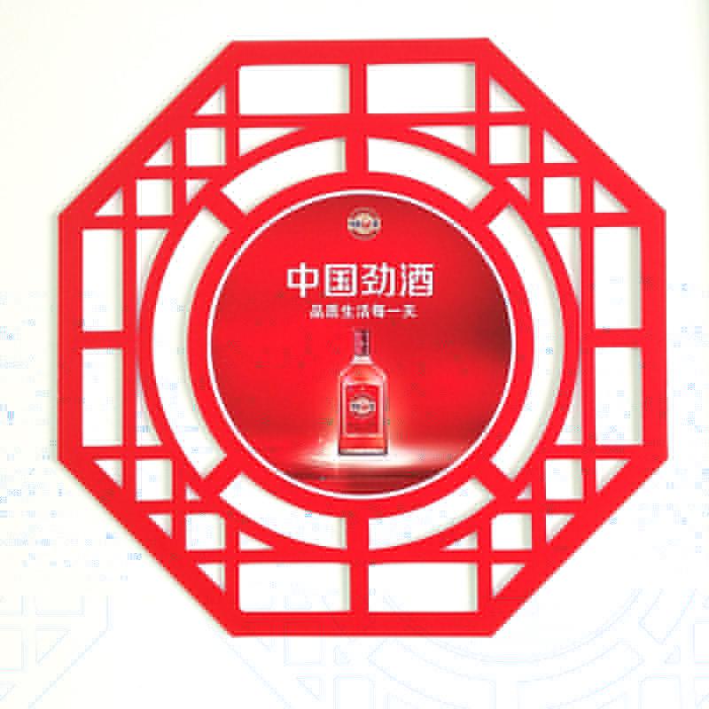 任意门设计_红色_温州卧室PVC板墙贴批发厂家