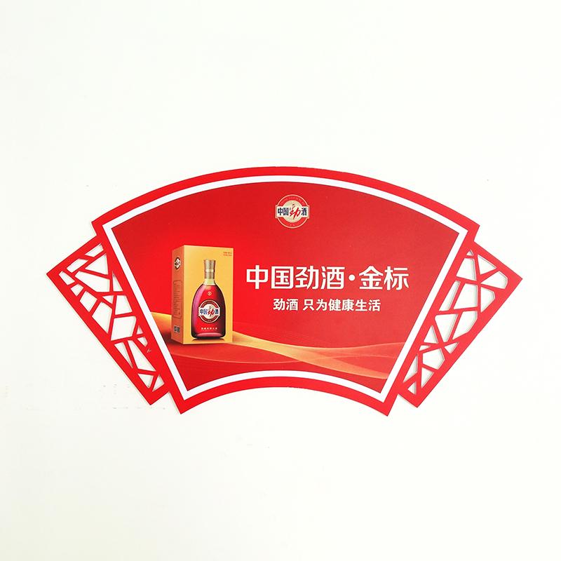 任意门设计_办公室_深圳学校PVC板墙贴哪里的好