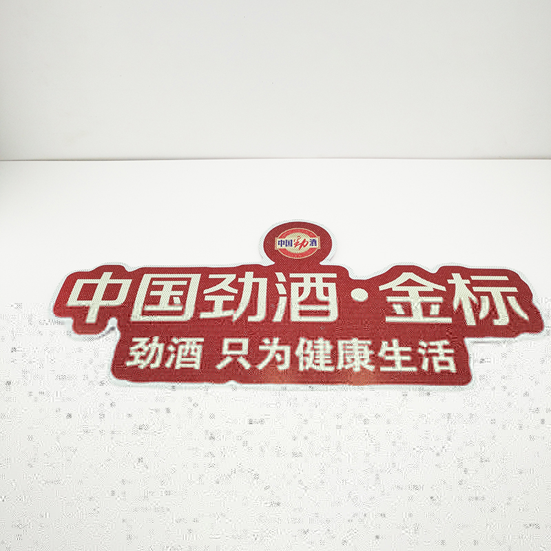 动漫_惠州新款毛绒公仔制作_任意门设计