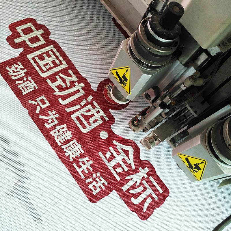 北京圣誕節促銷禮品方案_任意門設計_特色_精美_高檔_品牌_實用