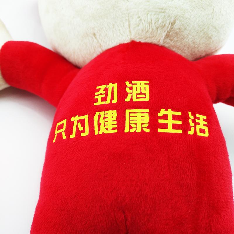 惠州工藝毛絨公仔方案_任意門設計_立體_可愛_精品_玩具_迷你