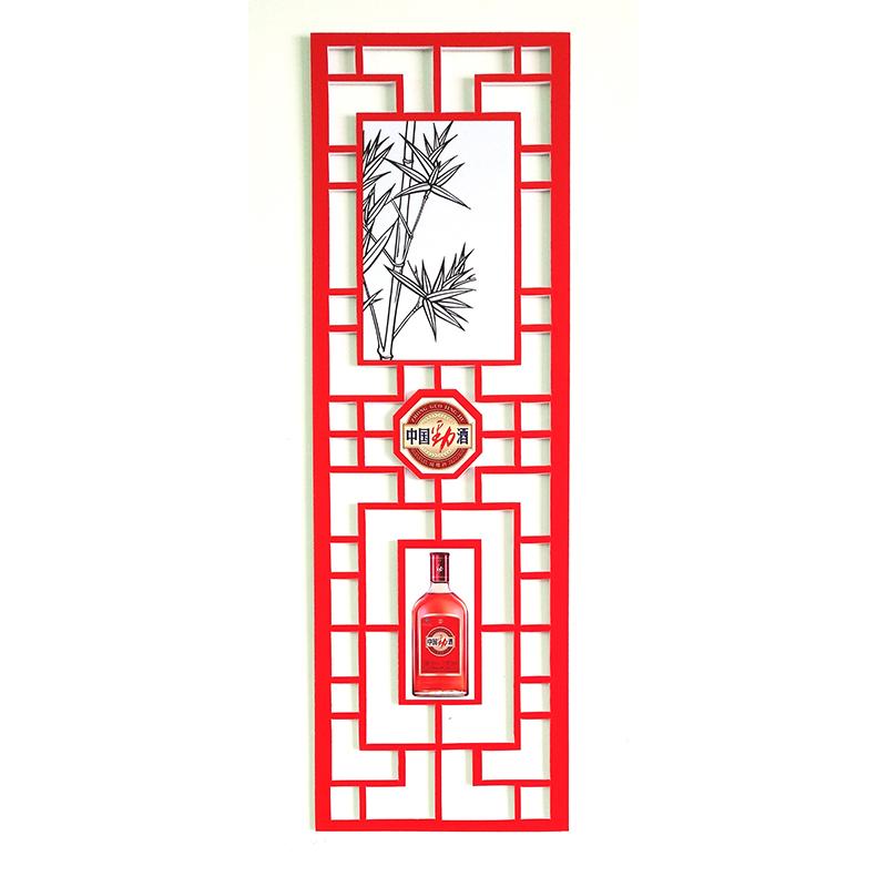 家庭PVC板墻貼是什么_任意門設計_簡易_紅色_高檔_時尚