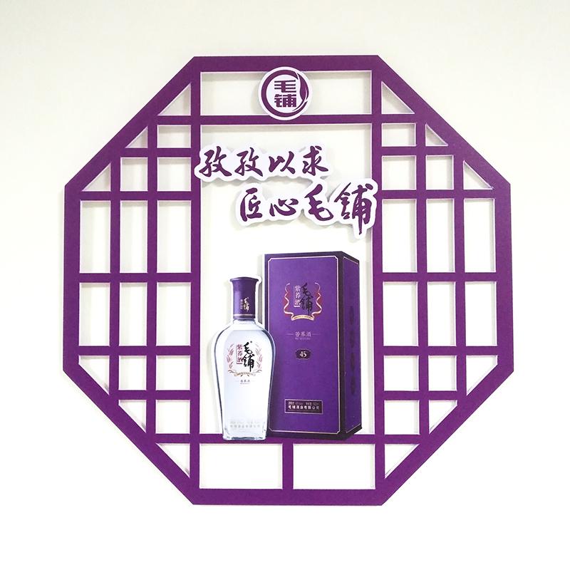 新年PVC板墻貼十大品牌_任意門設計_時尚_裝修_創意_高檔