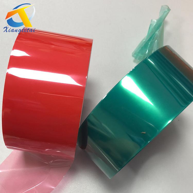 电镀_重庆单面硅胶带生产商_祥利泰电子