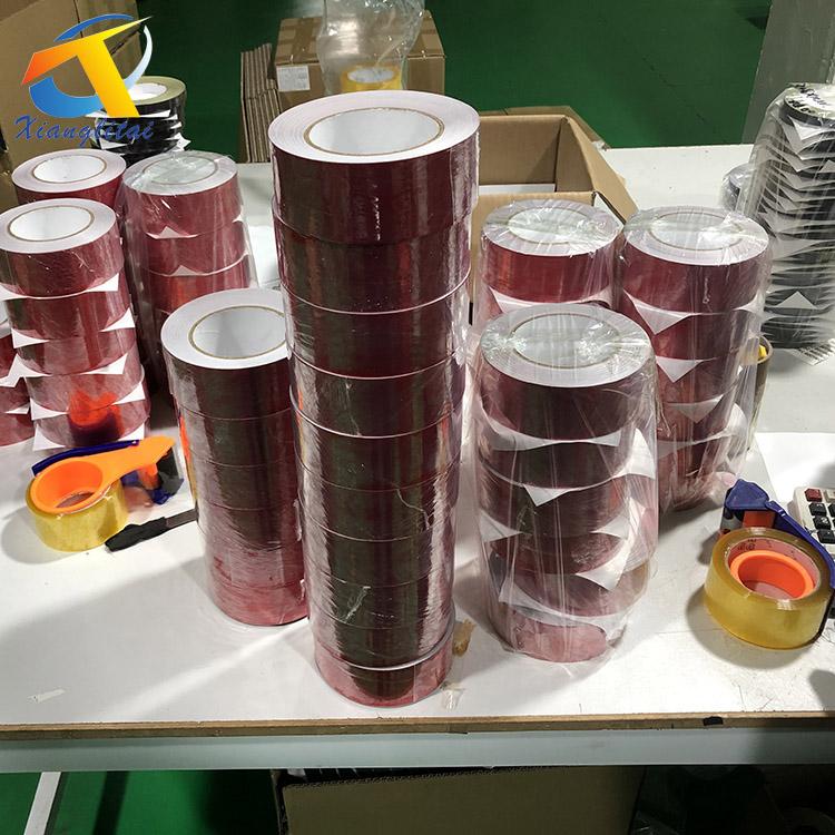 变压器用_合肥单面铜箔胶带供应商_祥利泰电子