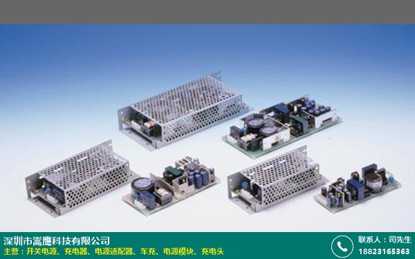 中山開關電源9V200MA采購中心_嵩鷹科技