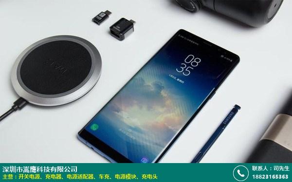 鎮江10W車充供應商工廠生產_嵩鷹科技