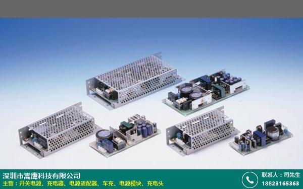 30W開關電源9V廠家批發價格好_嵩鷹科技