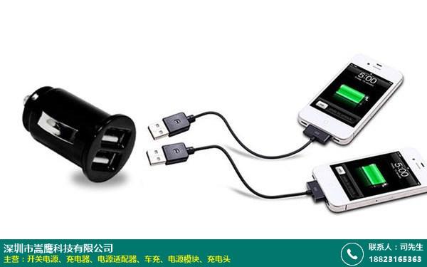 重慶5W車載充電器供應工廠咨詢_嵩鷹科技