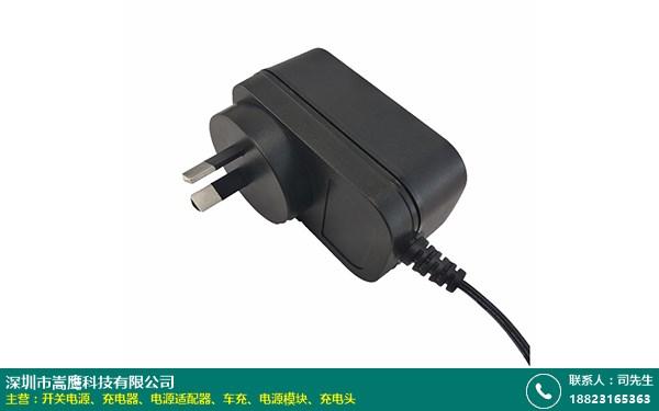 云南12v200MA電源適配器廠家直批價格合理_嵩鷹科技