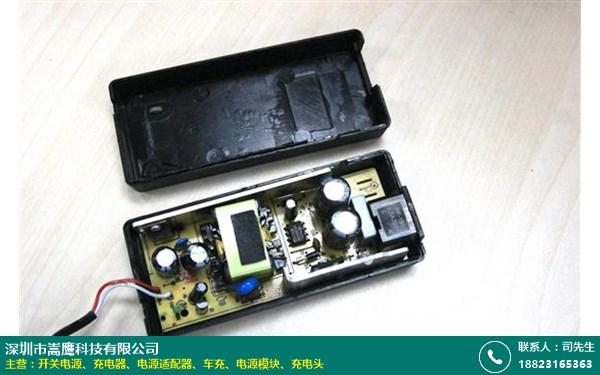4.5V電源模塊價格表廠家就是好_嵩鷹科技