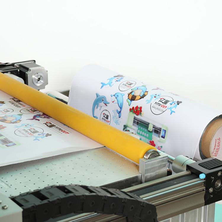 自动进纸_平板模切机代理商_亿图机电