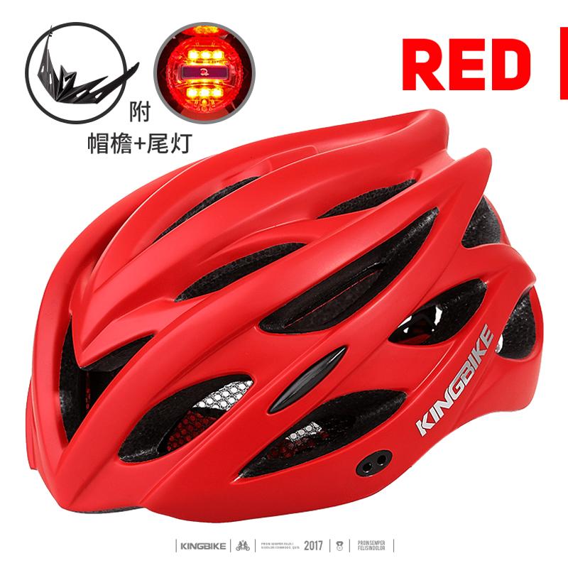 自行车成人头盔怎样比较好_探索者_保护_越野车_白色_红色_轮滑