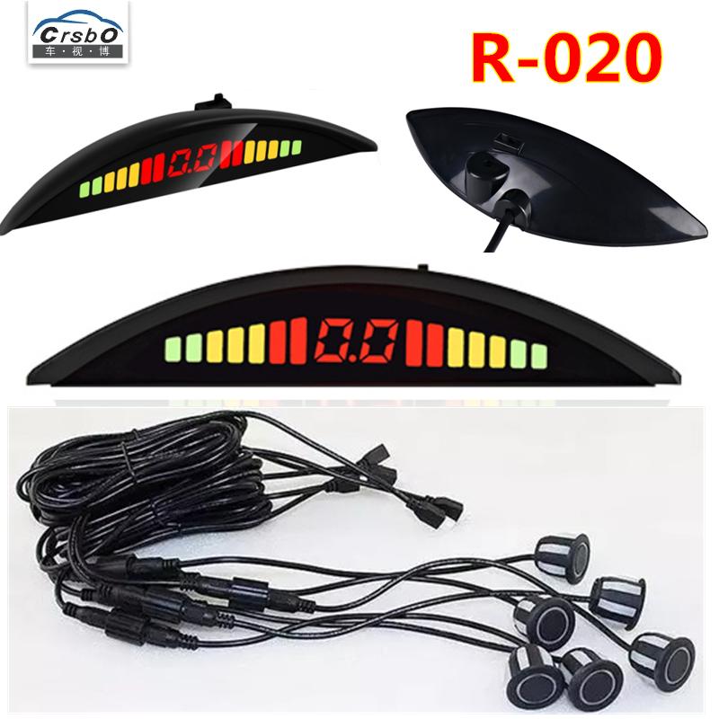 车视博科技_数码LED屏_重庆探测器汽车雷达公司