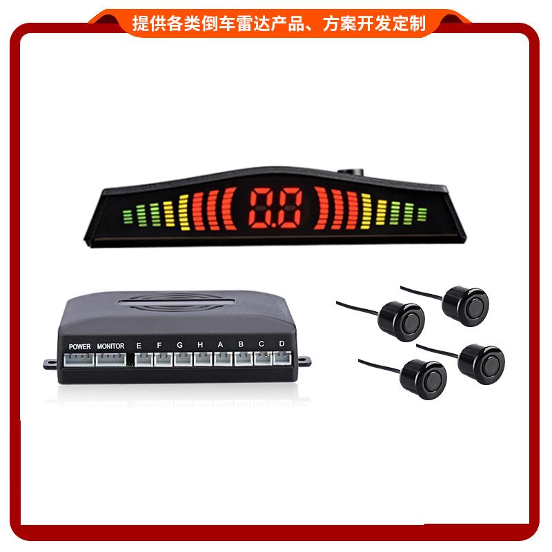 南京大巴汽车雷达订制_车视博科技_内镶_语音_12V_声音