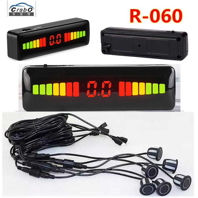 車視博科技_衡水液晶LED屏汽車雷達廠家銷售_前裝_12V