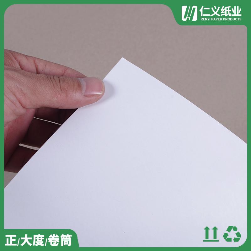 天線_汽車雷達現貨_車視博科技