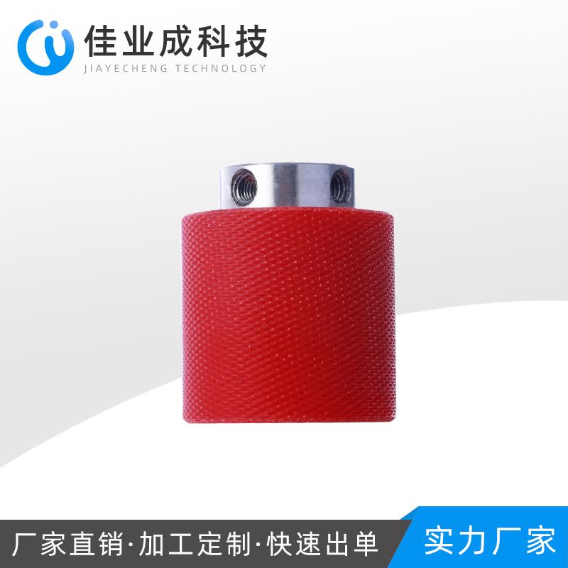 深圳市佳業成科技有限公司