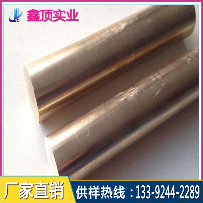 进口铍铜棒 c17300铍铜棒 c17500铍铜棒 c17510铍铜棒硬度 qbe1.9铍铜棒成分