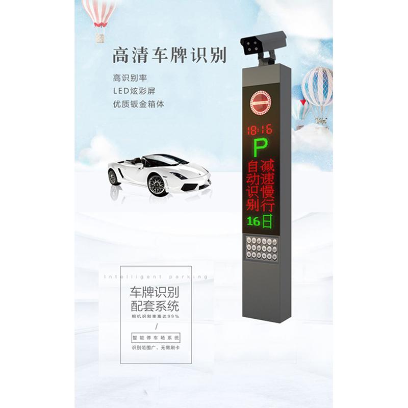 大朗高清车牌识别_天诚智通_采购询价_5星服务