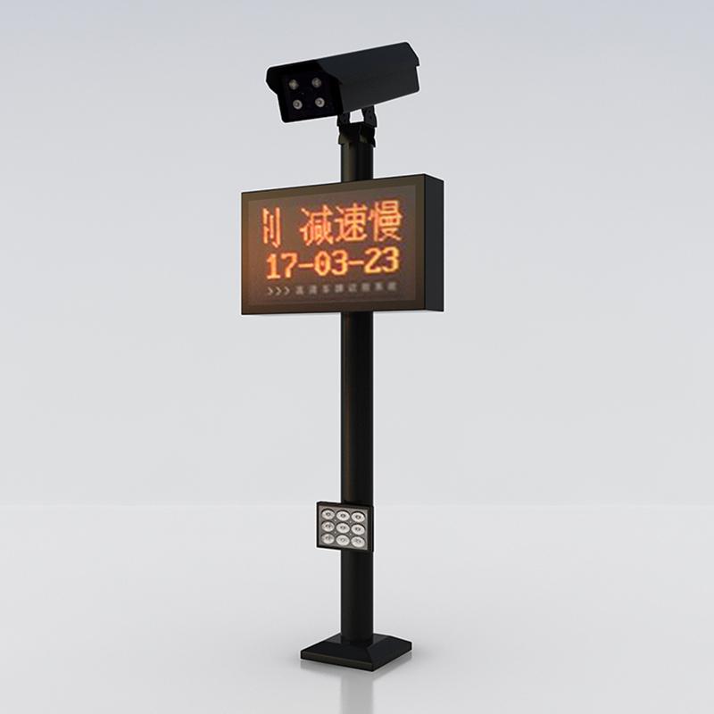 梅州车牌识别摄像头_天诚智通_收费_称重系统_高清_停车场_电子