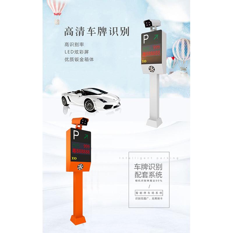 貴州車牌識別道閘系統_天誠智通_手機_電子_車輛_智能_自動