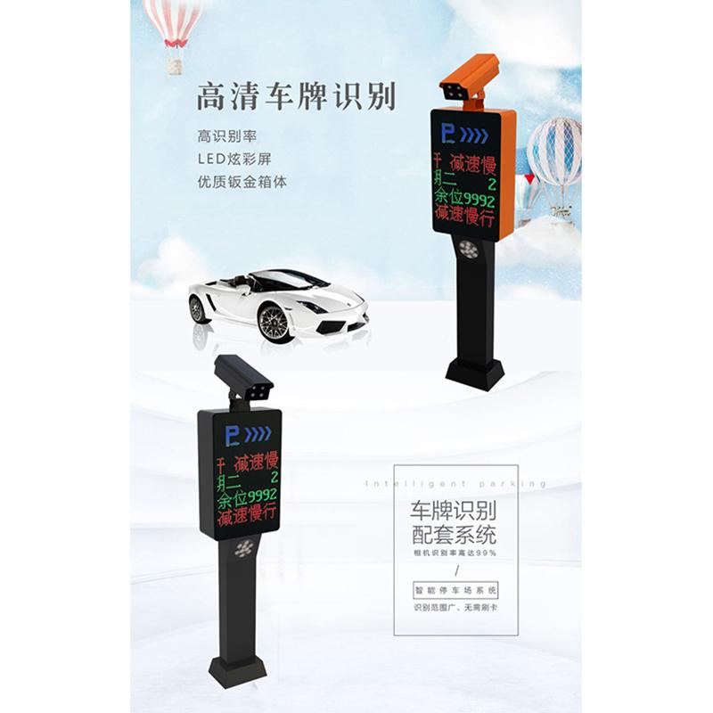 河源車牌識別智能停車場管理系統_天誠智通_文通_稱重系統_自動
