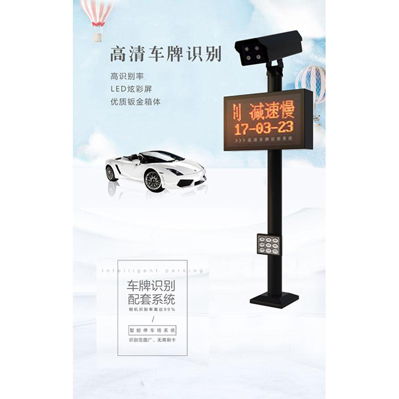 合肥車牌識別軟件_天誠智通_文通_opencv_新能源_智能