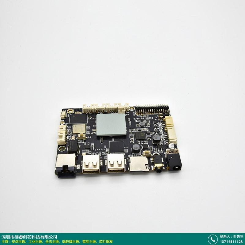 微型安卓主板_德睿创芯_液晶屏_投影机_平版电脑_小型_黑色