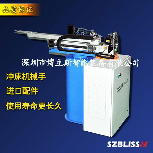 自动化冲压机械手定制 东莞冲床取料送料机械手臂