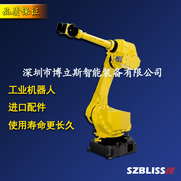工业关节机器人厂家 6轴机械手臂