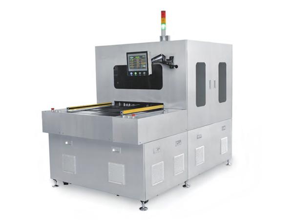 高频熔合机(自动型)