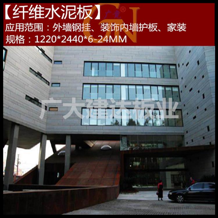 【纤维水泥板】深圳市广大建达建材、纤维水泥压力板、木纹板