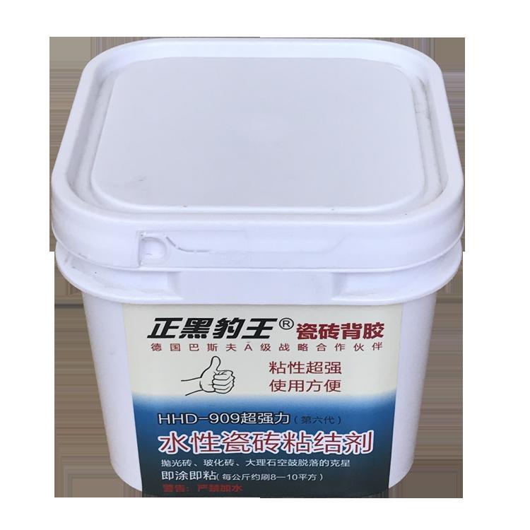 水性瓷砖粘结剂