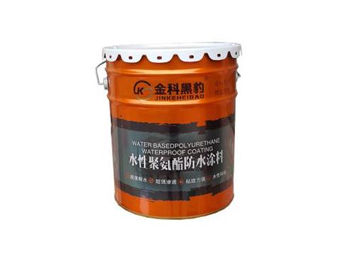 水性环保型聚氨酯防水涂料