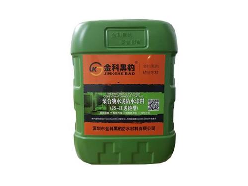外墙防水砂浆改性剂